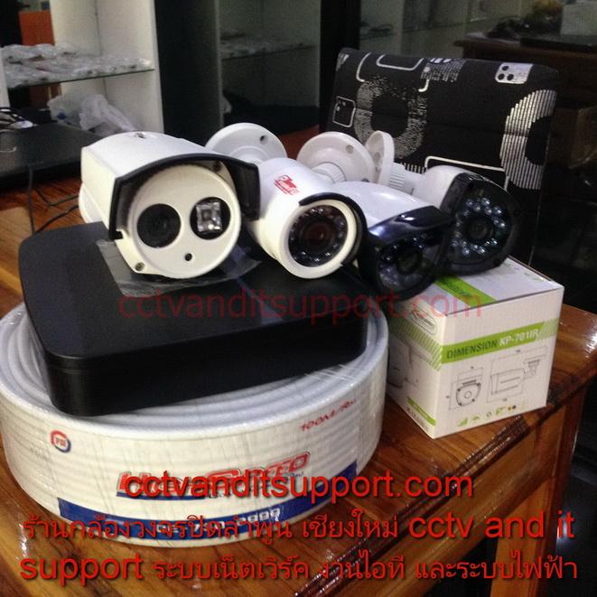 เชียงใหม่ ลำพูน ลำปาง ติดกล้องประหยัดชัดดีดี|ช่วยแนะนำกล้องวงจรปิดสำหรับติดหน้าบ้าน และรอบๆบ้าน|ฟังค์ชั่นค้นหาอัจฉริยะค้นหาวัตถุ/การบุกรุกบริเวณที่ต้องการ