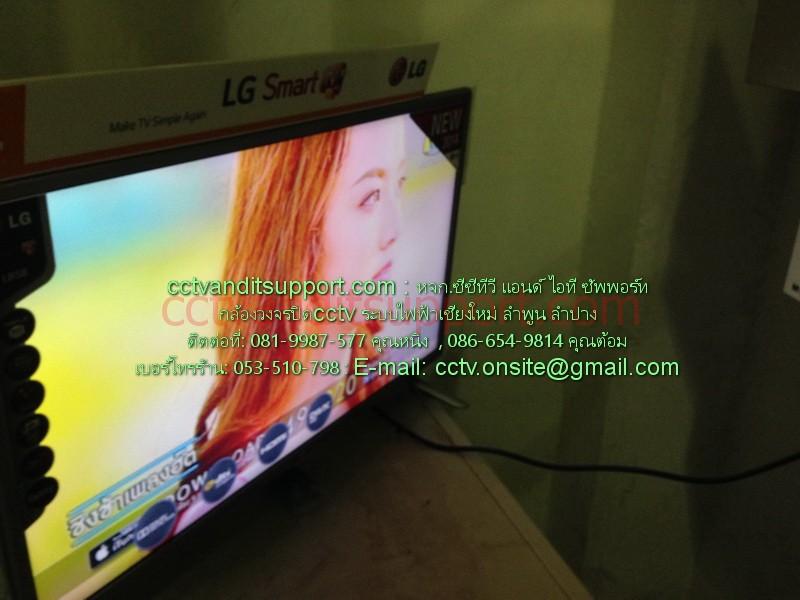 cctv-el23