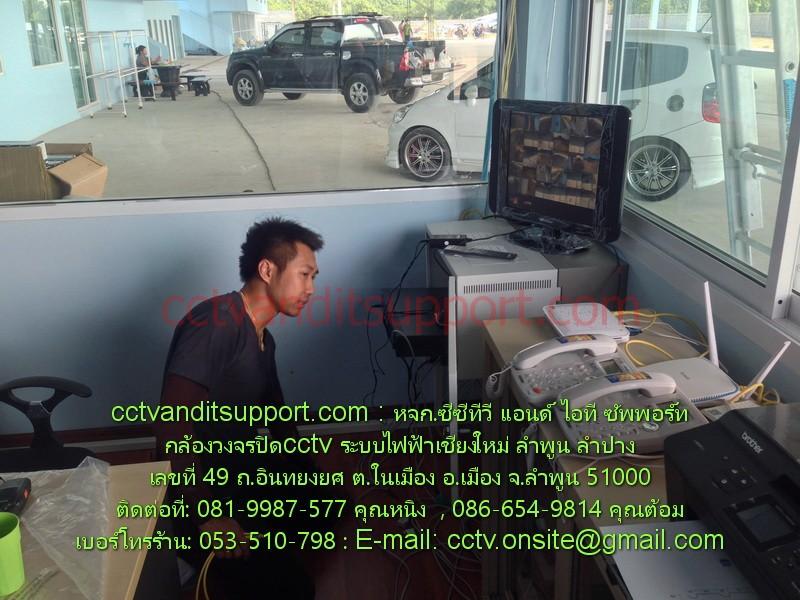 ccvv-it-72