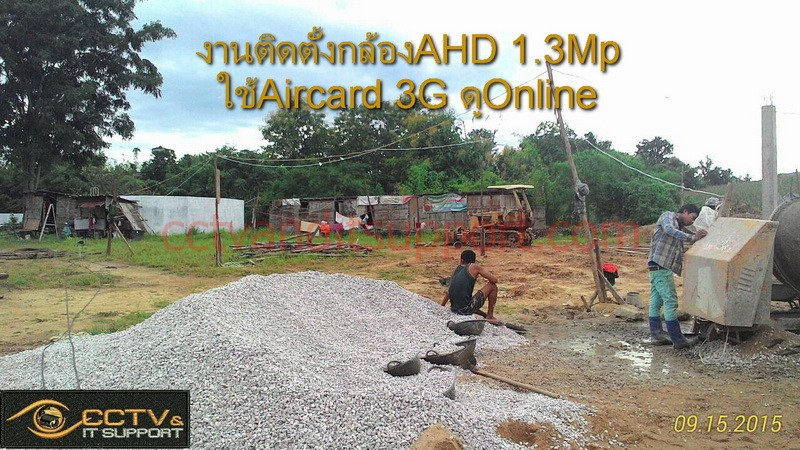 IMG_6384