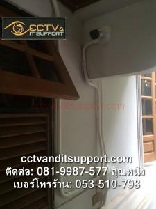 S__33644553