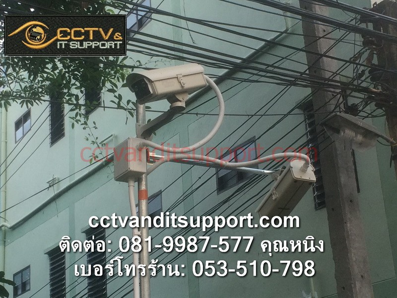ผลงานติดตั้งกล้องCCTV เชียงใหม่ แบบHDVCI 2.0Mp mountain Cofee เชียงใหม่  งานเดินท่อมืออาชีพ เครื่องบันทึก Peoplefu HDCVI 8 CH 1080P Full HD