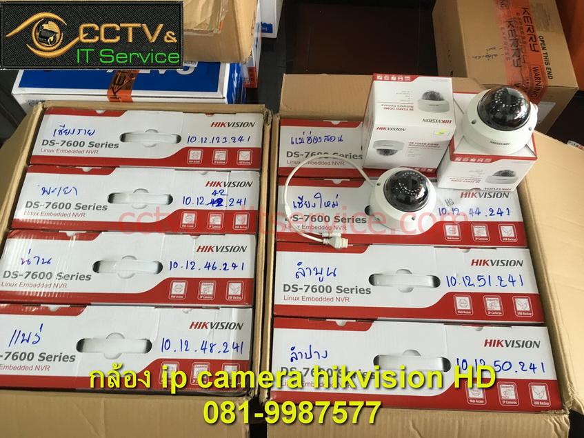 งานติดตั้งกล้องวงจรปิด IP Camara Hikvision เครื่องบันทึกภาพ ยี่ห้อ Hikvition สำนักงานพาณิชย์ 8จังหวัด เชียงใหม่ เชียงราย ลำปาง ลำพูน แพร่ น่าน พะเยาะ แม่ฮอ่องสอน