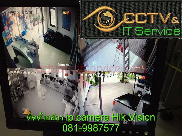 cctv-ip-12