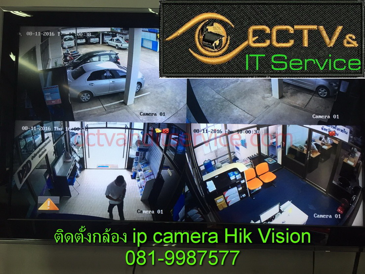 cctv-ip-13