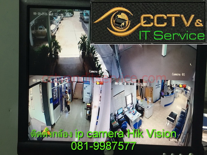 cctv-ip-16
