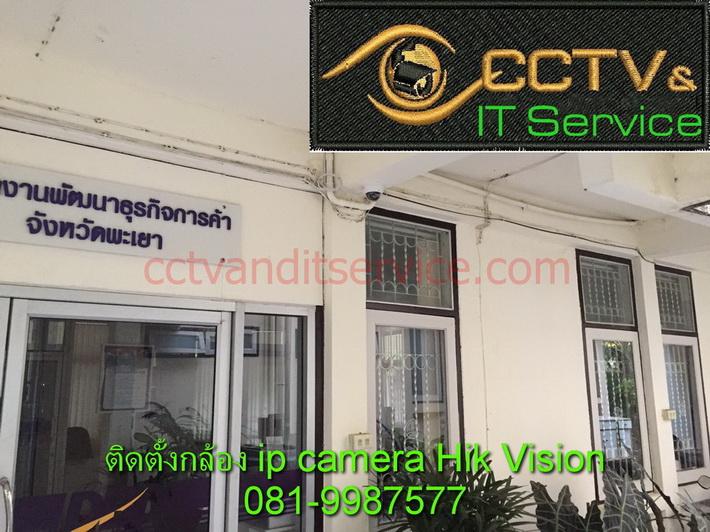 cctv-ip-37