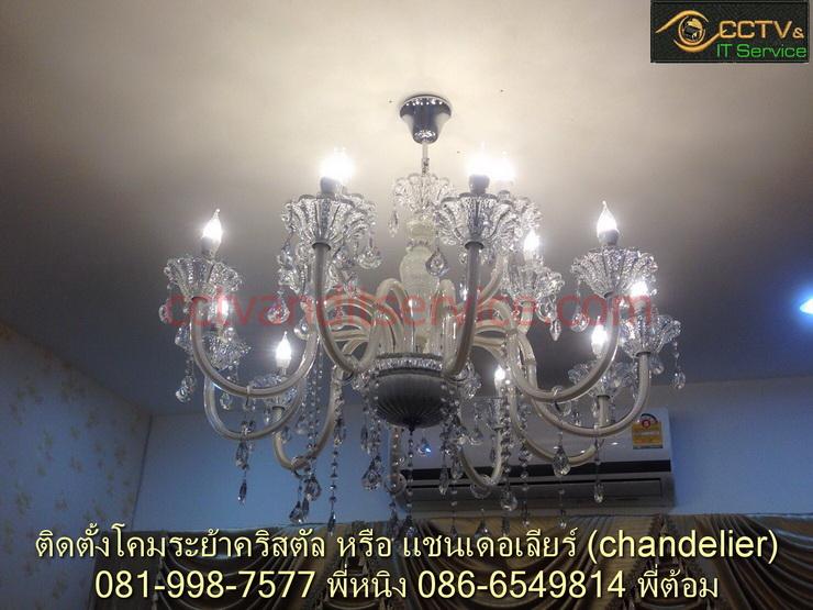 el_lamp%e0%b9%85_5