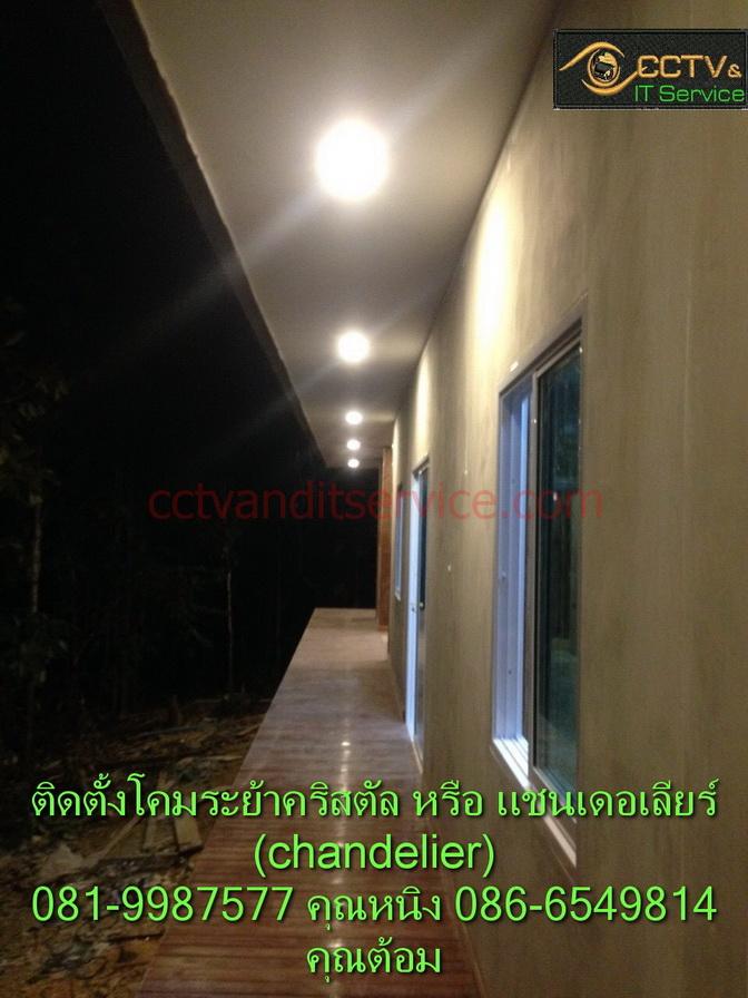 el_lamp2_4