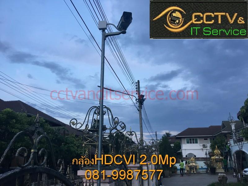 cctv_10-2016_48