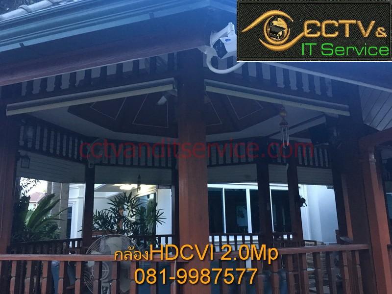 cctv_10-2016_50