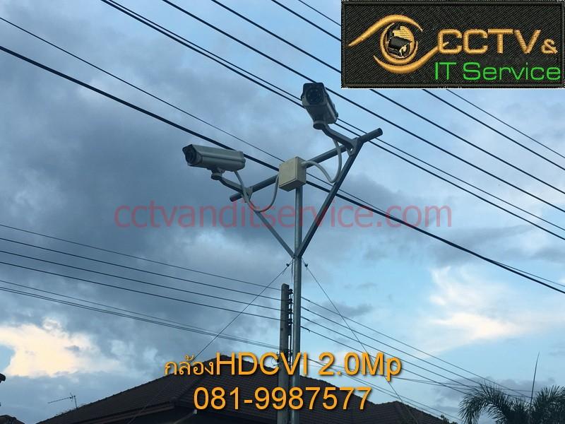 cctv_10-2016_58