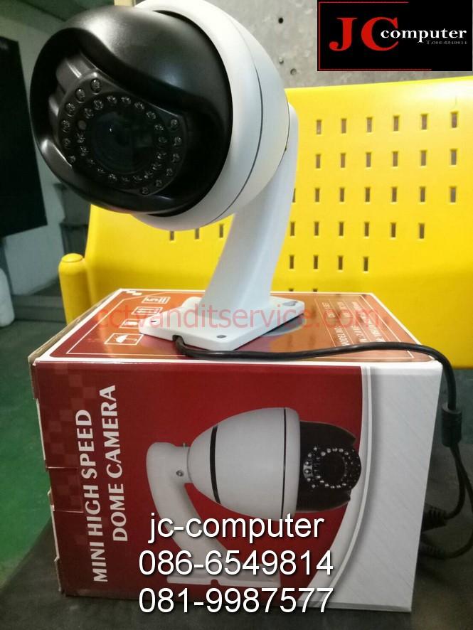 ตรวรเช็คเครื่องคอมพิวเตอร์ ระบบเน็ตเวอร์ ระบบกล้องวงจรปิด |ติดตั้งกล้องIPCamera Speed DOME|เดินสายLAN เชียงใหม่
