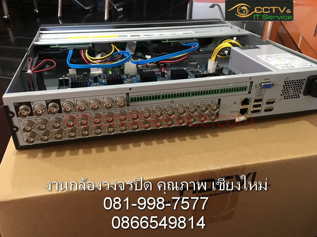 cctv122016_2