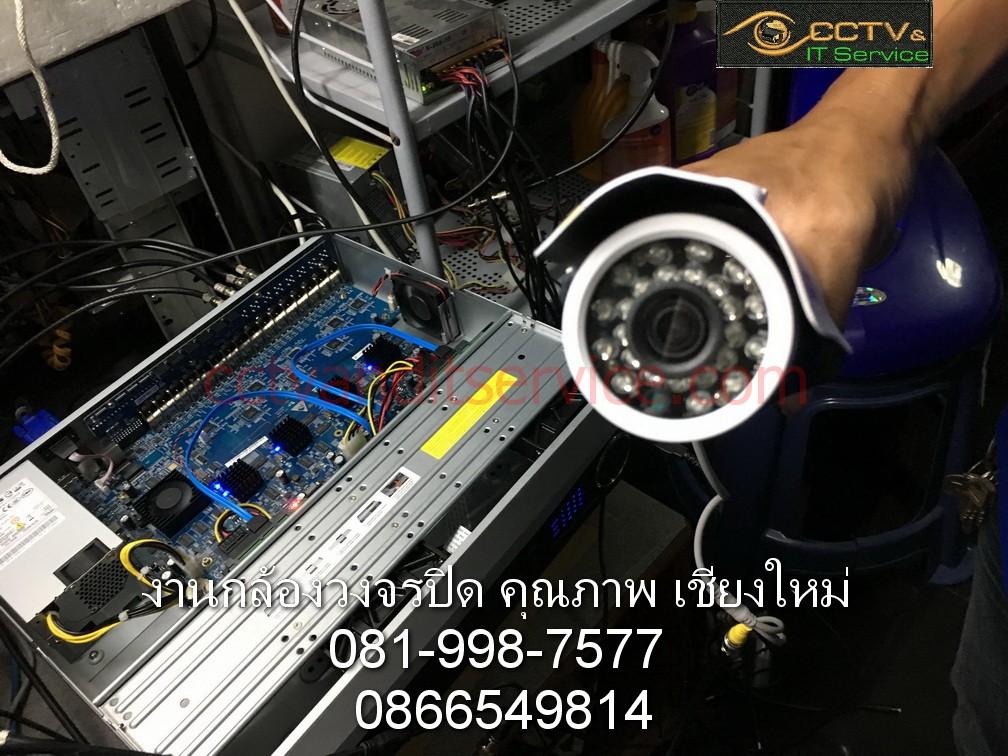 cctv122016_4