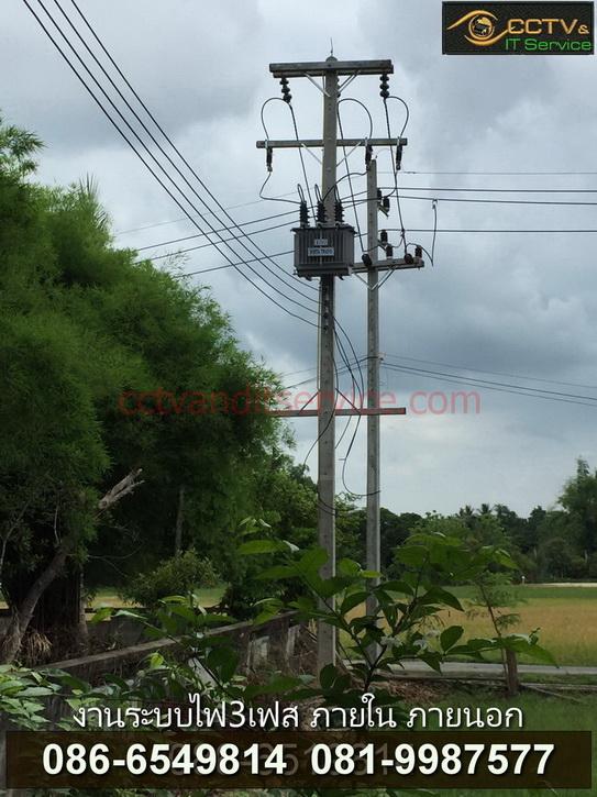 ช่างไฟเชียงใหม่เดินระบบไฟฟ้า 3 เฟสเพื่อการประหยัดค่าไฟฟ้าใหม่ ติดตั้งตู้ MDB อ.ดอยสะเก็ด จ.เชียงใหม่