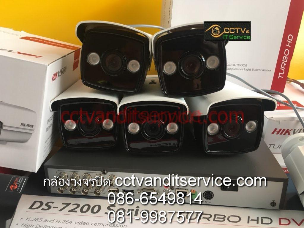 ในเชียงใหม่กล้องวงจรปิดมีLEDสีขาวCCTV 2.0MP FullHD 1080P กล้องวงจรปิด กลางคืนภาพเป็นสี เปลี่ยนกลางคืนให้เป็นกลางวัน