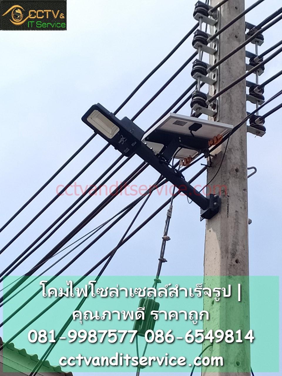 รูปภาพนี้มี Alt แอตทริบิวต์เป็นค่าว่าง ชื่อไฟล์คือ LAMP_Solar_Sport-ligth-04.jpg